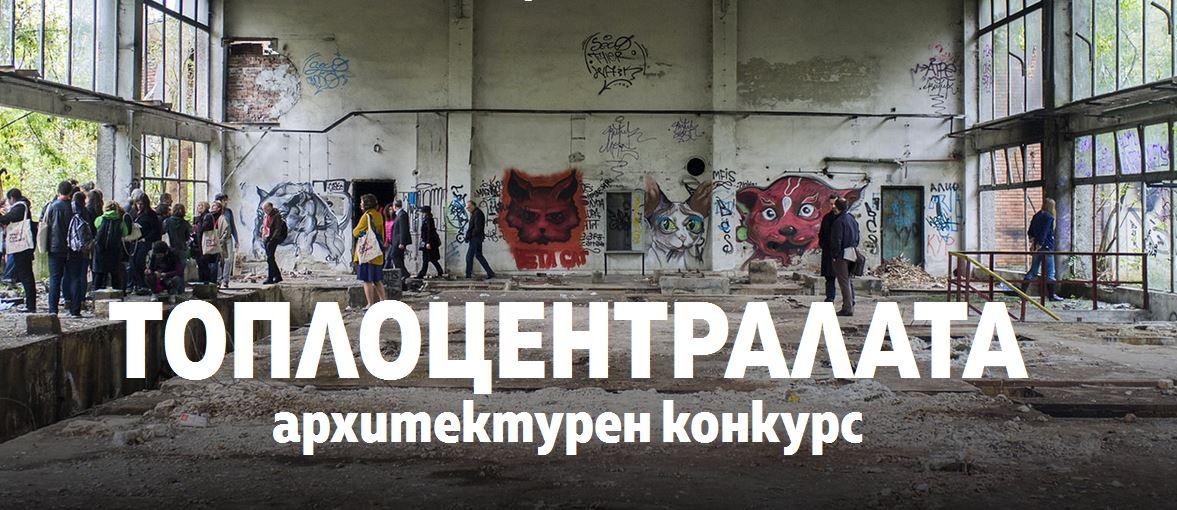 http://toplocentralata.com/