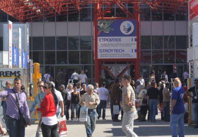 Сгради и градове на бъдещето показва Международният технически панаир в Пловдив