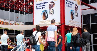 Строителният бранш със силно присъствие на Международния технически панаир в Пловдив