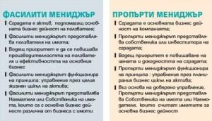44-47.tablica