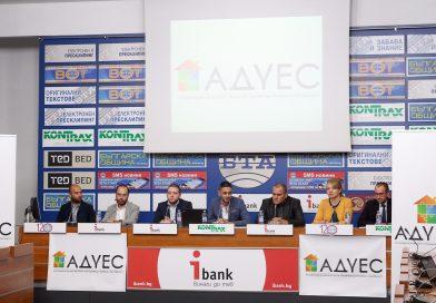 Асоциация обединява професионалните домоуправители в България
