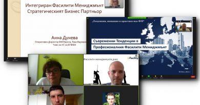 Стопанският факултет на СУ и сп. Фасилитис проведоха съвместно онлайн обучение