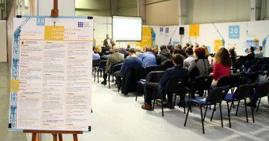 Актуалните въпроси в строителството и иновациите – акцент в съпътстващата програма на Архитектурно-строителна седмица