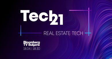 Новите тенденции на имотния пазар и в строителството – акцент във второто издание на Tech 21